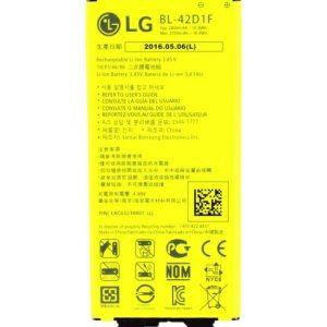 Μπαταρία LG BL-42D1F 2800mAh Li-Ion για G5