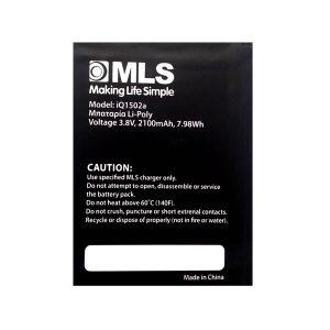 Μπαταρία για MLS Flame iQ1502A (Original)