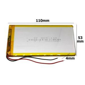 Universal μπαταρία tablet 3.7V 3000mAh 4053110