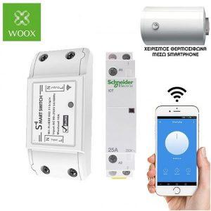 Woox Smart Wifi Σύστημα χειρισμού θερμοσίφωνα 25A R4967-R