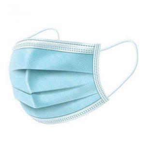 Νοσοκομειακή μάσκα μίας χρήσης 3ply 50 τεμάχια