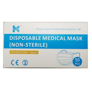 50 MEDICAL Μάσκες χειρουργείου μιας χρήσης τριών στρωμάτων 3ply