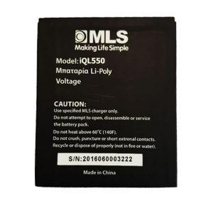 Μπαταρία για MLS Notch Lite iQL550