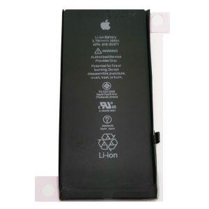 Μπαταρία για iPhone XR APN 616-00471