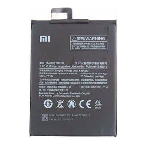 Μπαταρία BM50 για Xiaomi Mi Max 2 5300mAh