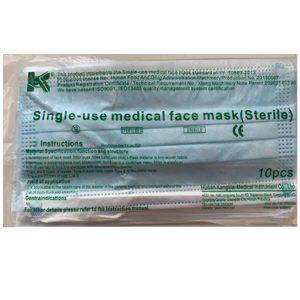 Νοσοκομειακή μάσκα μίας χρήσης 3ply 10 τεμάχια