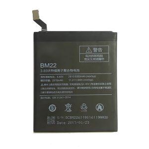 Μπαταρία BM22 για Xiaomi Mi 5 (Bulk)