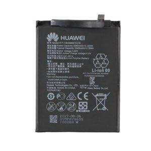 Μπαταρία Huawei HB356687ECW για Mate 10 Lite/ Honor 7X/ P30 Lite/ Mate 9 Lite/ Psmart Plus/ Nova 2 Plus/ Nova 2S