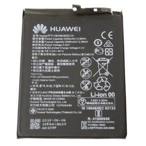 Μπαταρία Huawei HB396285ECW για Honor 10 και P20