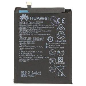 Μπαταρία Huawei HB405979ECW για Huawei Y6 2017/ Honor 6a