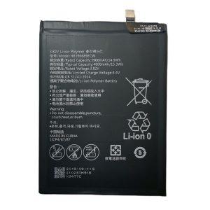 Μπαταρία Huawei Mate 9 / Mate 9 Pro / Y7 / HB396689ECW