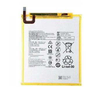"""Μπαταρία HB2899C0ECW Huawei Mediapad M3/ M5 8.4"""""""