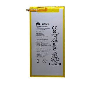 Μπαταρία Huawei HB3080G1EBW Mediapad T1 8.0