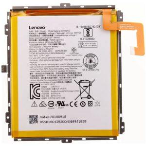 Μπαταρία Lenovo L18D1P32 Tab M8 8'' TB-8505 4850mAh