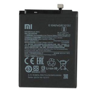Μπαταρία Xiaomi BM4J για Redmi Note 8 Pro 4500mAh
