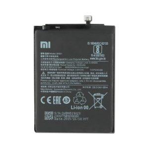 Μπαταρία Xiaomi BN51 Bulk για Redmi 8/ 8A 4900mAh